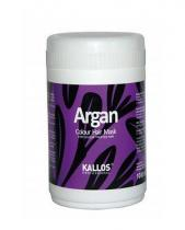 Kallos Argan Colour Hair Mask 1000ml