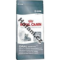 Royal Canin Cat Oral Sensitive 1,5kg