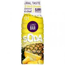 Limo Bar Ananas 500ml