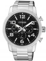 Citizen AN8050-51E Silver tone