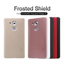 Nillkin Super Frosted pro Mate 8