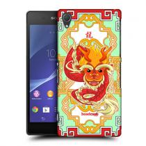 Pouzdro HeadCase Dragon Zodiac Animal pro Sony Xperia Z2