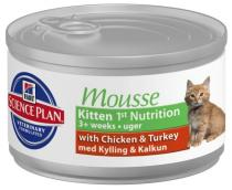 Hill's Feline Kitten Mousse 85g