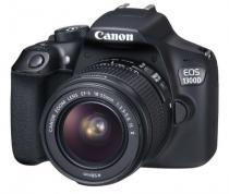 Canon EOS 1300D + 18-55 mm DC III + 75-300 mm DC III