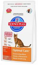 Hill's Feline Dry Adult Lamb Rice 10kg