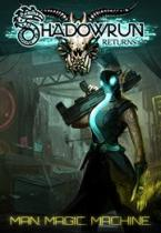 Shadowrun Returns Deluxe Edition