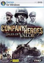 Company of Heroes: Tales of Valor (PC)