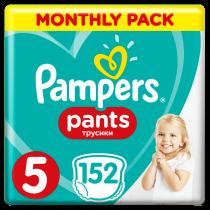 Pampers Pants 5 11-18 kg