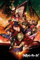 Merch Plakát Anime - Kabaneri of the Iron Fortress - Collage